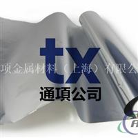 供应UACJ 优质8021高性能铝合金箔