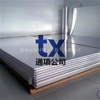 供应 联合铝业UACJ高精度铝合金厚板FP52