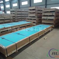 优质铝板厂家为您直供铝板