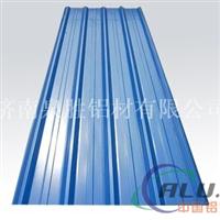 天蓝色瓦楞铝板,瓦楞铝板生产厂家