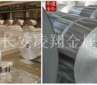 进口铝合金线进口铝合金1050A