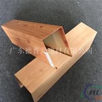 木纹U型铝方通 广东木纹U型铝方通厂家