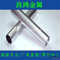 6061铝管 铝合金管  6061-t6铝管