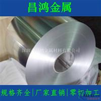 国标6061-t6铝管 6063-t5铝管精密小铝管