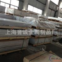 太阳能包装铝板 5052花纹铝板报价