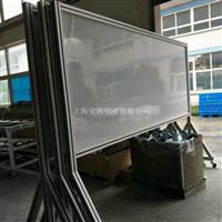 铝型材  看板 各种 直角件 连接件