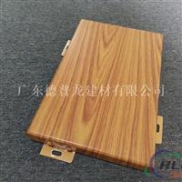 广州市铝单板工厂 烤漆2.5mm铝单板