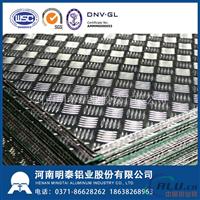 防滑花纹铝板_压花铝板 明泰铝业