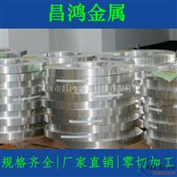 拉丝铝板 6061 7075薄铝 DIY1 1.5 2 5 10mm