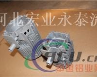 各种压铸铝件加工 来图来样加工压铸铝件