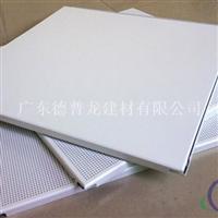 德普龙工程专供铝扣板厂家