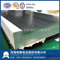 1060纯铝板 1060铝板厂家 明泰直销