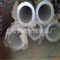 LD31铝板的价格 铝管LD31
