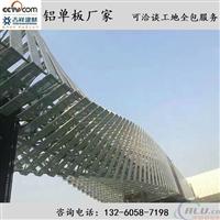 铝单板定制生产,铝单板幕墙安装、设计,维修
