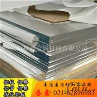 2014铝棒铝材 2014铝棒价格 2014铝棒性能