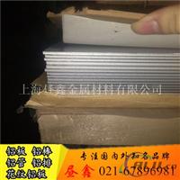 LY12铝棒铝材 LY12铝棒价格 LY12铝棒性能
