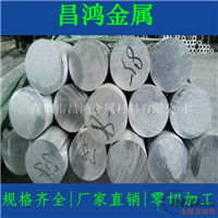 60616063707520246082国标铝棒 加工