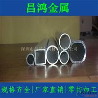 6061铝管 6063铝合金管 规格齐全现货大量