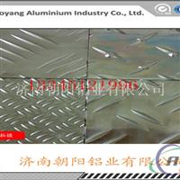 0.8厚度五條筋花紋鋁板