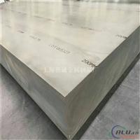 7005超厚铝板  铝合金U型槽批发
