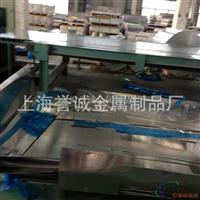 无锡 5052五条筋花纹铝板供应