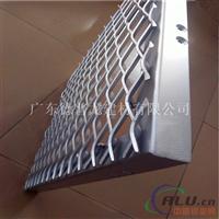 拉网铝单板厂家 金属网板天花吊顶价格