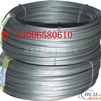 山东铝线 1060高纯度铝线的