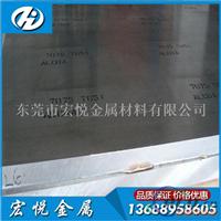 2A12硬铝合金,2A12硬铝合金棒切割订做
