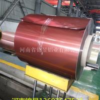 锦昱的3004铝镁锰板