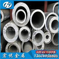 铝合金2A90铝棒2A90铝棒保证材质