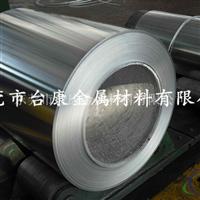 6061铝板 环保铝镁硅合金专业 铝镁硅合金