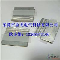 硬铝排导电连接产品 JG1090弓形硬铝排