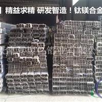 钛镁合金平开门铝材精研铝材现货直销