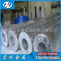 可塑性高LD72A70铝合金 高强度锻铝
