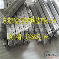大量批发生产铝合金铝编织带软连接铝导电带