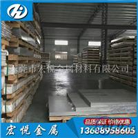 批发AW-2618A铝合金板材 AW-2618AT851铝板