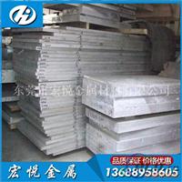 现货供应2017铝板材 硬质2017铝合金板