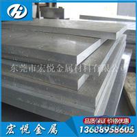 直销铝板2A70耐热耐腐蚀铝材料