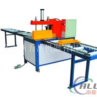 铝模板设备自动切割锯