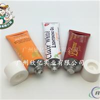 铝质化妆品管,化妆品软管,铝软管 化妆品