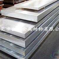 厂家直销工业6063铝合金型材铝材