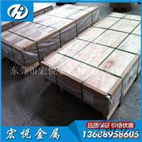 高强度性能优 可热处理强化2017-T4铝板
