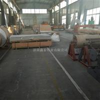 瓦楞铝板  压型铝板  厂家现货