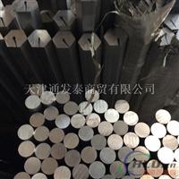 句容【6063-T5铝棒】现货 6061铝方料