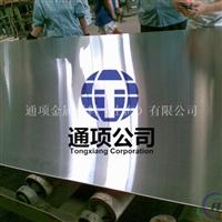 NSS D-21抗菌不銹鋼