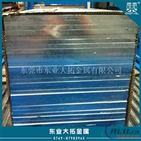 直销7079铝板 高耐磨7079铝板