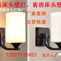 欧式壁灯、现代简约壁灯、铝材壁灯