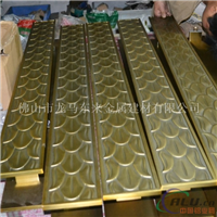 木门黄古铜铝板雕刻拉手