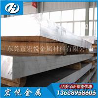 厂家直销2A12铝板 高强度硬质铝合金