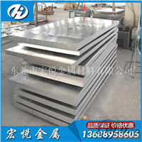 厂家直销 2A90铝合金 2A90铝板